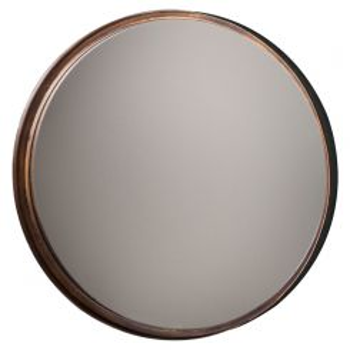 Pavilion Chic Rowell Bronze Round Wall Mirror Set